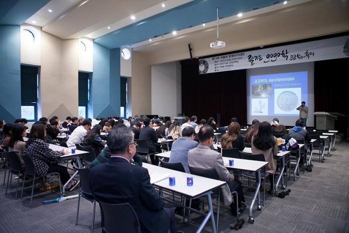 한국기독교박물관 문화아카데미